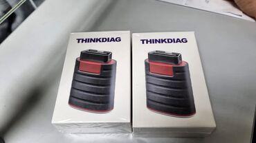 Электроника - Новопавловка: Launch x431 thinkdiag 4.0 новый 200+ марок автокодировки