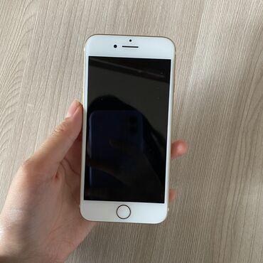 Срочно продаю Айфон7 128 гб. Внешнее состояние идеальное, Tuch ID