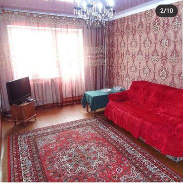 деревянный дом бишкек в Кыргызстан: Продается квартира: 3 комнаты, 54 кв. м