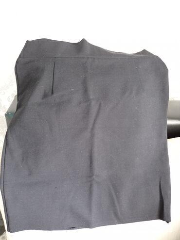 Трикотажная юбка,почти как новая