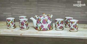 фарфоровая фигурка в Кыргызстан: Фарфоровый чайный сервиз на подарок. Чайник и 6 пиал. ( есть сетка
