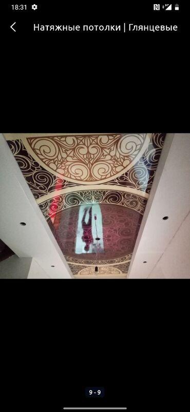 Натяжные потолки | Глянцевые, Матовые, 3D потолки