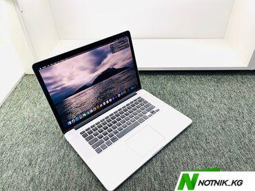 работа в бишкеке для подростков 15 лет в Кыргызстан: -СНИЖЕНИЕ ЦЕН-MacBook Pro-модель-A1398-процессор-core