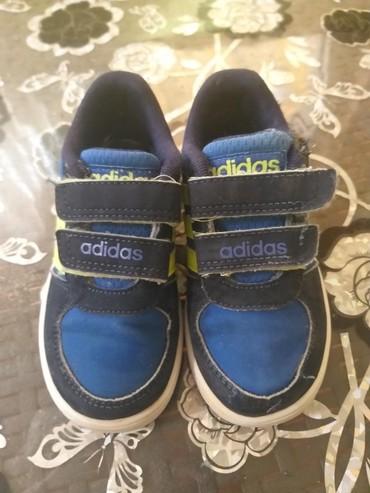 Dečije Cipele i Čizme - Svilajnac: Adidas patike broj 23,5 nosene