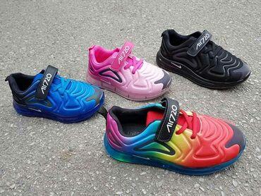 Dečija odeća i obuća - Sopot: Nike air max 720 decije patike svetleće nove 26-31