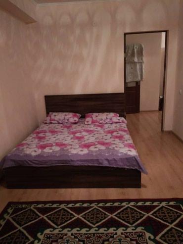 Квартиры посуточно Центр города район в Бишкек