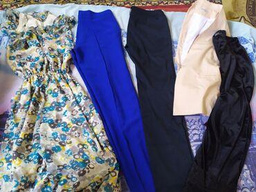 Личные вещи - Кой-Таш: Пакет женских вещей размер 42-44(S-M) все вещи в отличном состоянии,ес