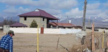 Недвижимость в Кыргызстан: Продам Дома от собственника: 200 кв. м, 6 комнат