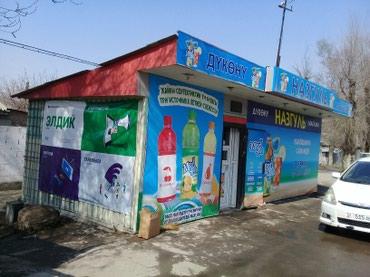 Действующий магазин. в центральной в Бишкек