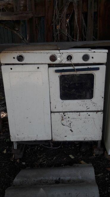 Другие товары для кухни - Кыргызстан: Газовая плита