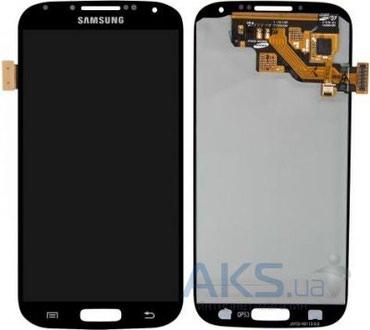 Gəncə şəhərində Samsung i9500 kitayskidi ekrani satilir