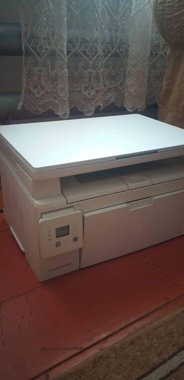 сканеры qpix digital в Кыргызстан: Продаётся МФУ принтер, ксерокс, сканерч/б, фирма НР,в очень хорошем