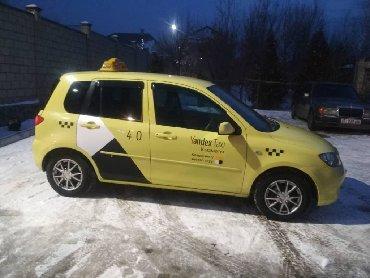 Набор водителей с личным авто!В Яндекс такси.Регистрация