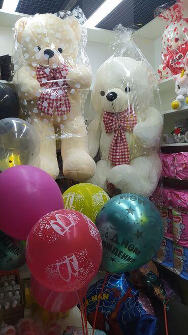 Детский мир - Кыргызстан: Мишка 1.5 м цвет белый Мишка 1.2м цвет персиковыйМишка 0.8м цвет