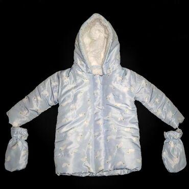 Детская куртка из Голландии . Новая . Утеплённая . Размер 6-9 мем.С