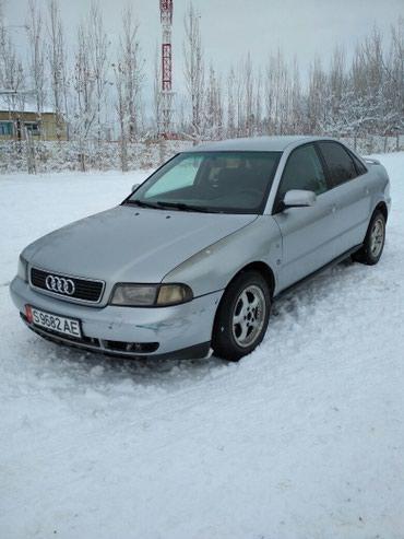 Audi A4 1996 в Токтогул