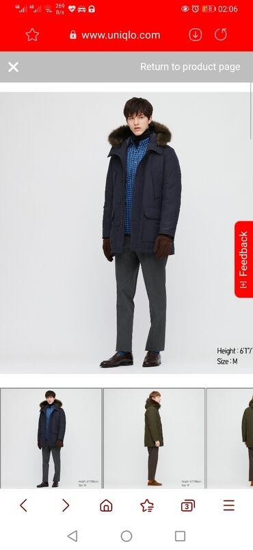 тапки мужские в Кыргызстан: Мужская куртка от UNIQLO, Размер L