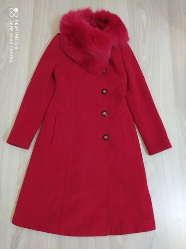 Продаю турецкое зимнее пальто. Хорошего качества. Дёшево