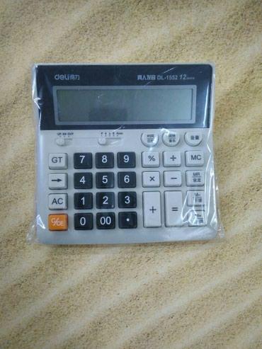 Калькулятор 700с в Бишкек