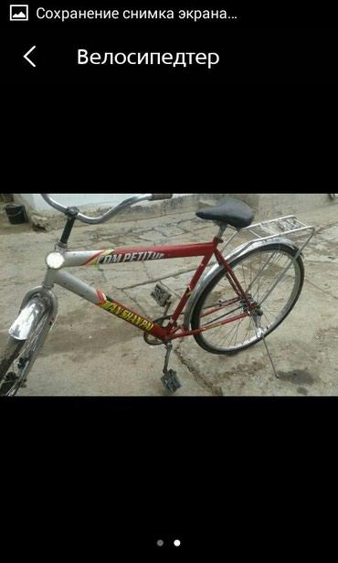 Велосипеды в Кербен