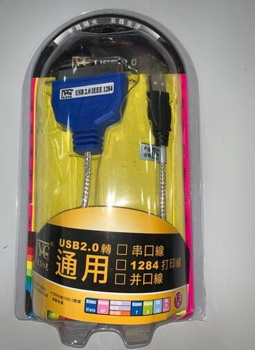 printer samsung scx 4521f в Кыргызстан: Кабель USB to Printer parallel port IEEE 1284 36pin Cable LPT-1.5