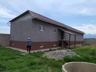авторынок автобазар в Кыргызстан: Продаю производственное помещение 300 кв, 8 соток, свет и вода проведе