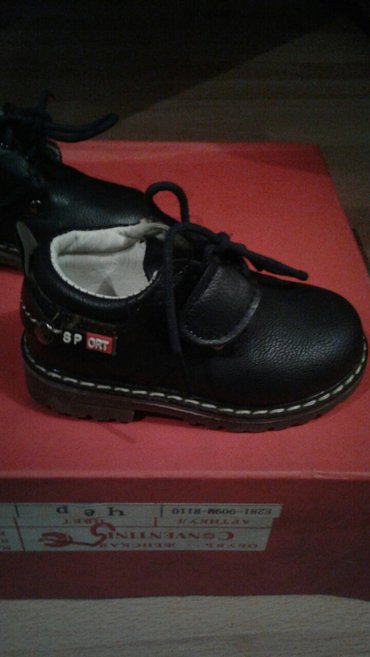 Продаю детскую обувь в отличном состоянии. вся обувь фирменная. в Бишкек