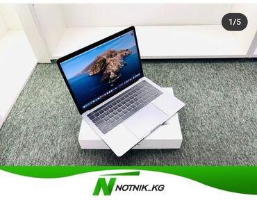 работа в бишкеке 13 лет в Кыргызстан: Apple Touchbar-MacBook pro-модель-A1706-процессор-core