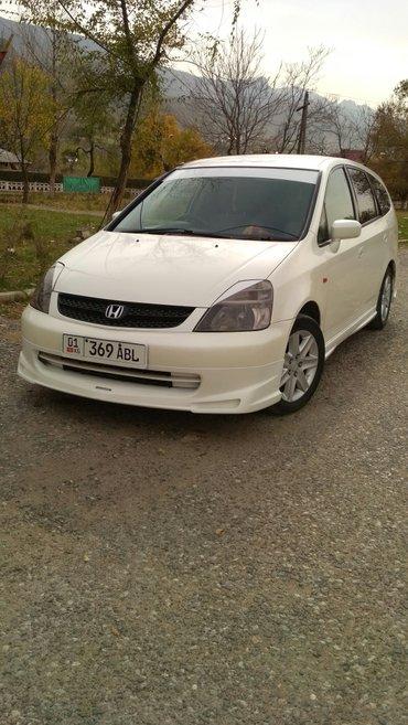 продаю хонда стрим 2002 год обём 2 цвет белый жемчуг состояние отлично в Бишкек