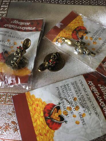 Pul sıxacları - Azərbaycan: Для богатства ложка загребушка,Ложка загребушка с мышкой вам принесёт