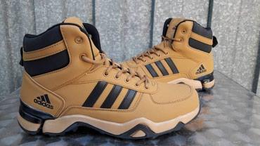 Adidas cipele - Srbija: Adidas AX Cizme-Nepromocive+NOVO-41-46-Braon Boja!   Adidas potpuno no