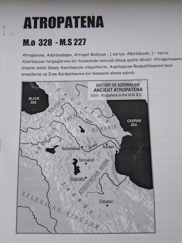 kserekopiya - Azərbaycan: Atropatena - kserekopiya kitab