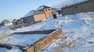 продажа токарных станков бу в Кыргызстан: Продам 4 соток Строительство от собственника