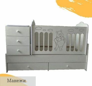 #Детская мебель#манеж кровать#кровать трансформер#манеж трансформер#ма