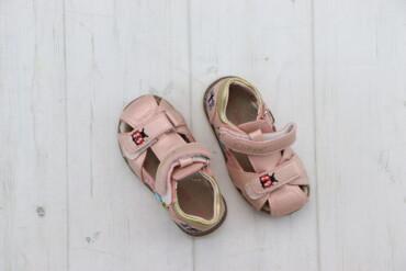 Детский мир - Киев: Дитячі черевички Clibee, р. 21    Довжина підошви: 14 см  Стан: дуже г