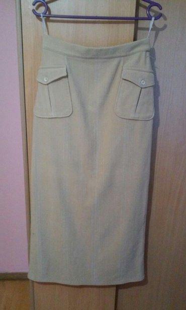 Suknja duzina duga - Srbija: Lepa i kvalitetna duga suknja,nova,oker boja,odlican