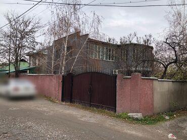 сколько стоит провести газ в дом бишкек в Кыргызстан: Продам Дом 235 кв. м, 7 комнат