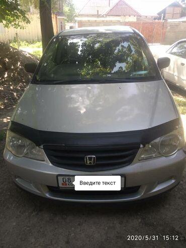 Автомобили в Бишкек: Honda Odyssey 2.3 л. 2001
