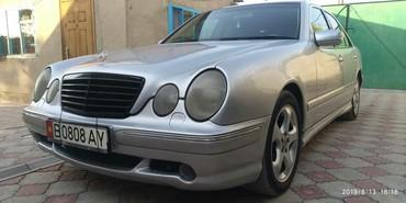 Mercedes-Benz E 430 2000 в Лебединовка