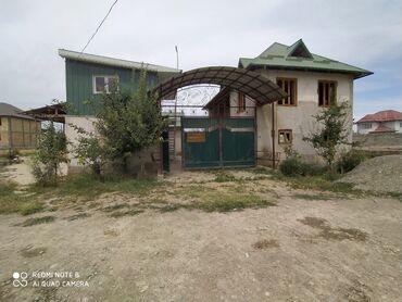 Продажа, покупка домов в Кара-Суу: Продам