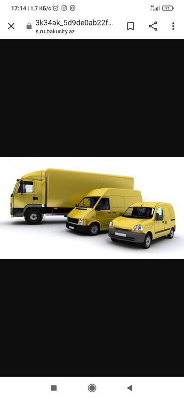 Mercedes-Benz 2020   85555 км