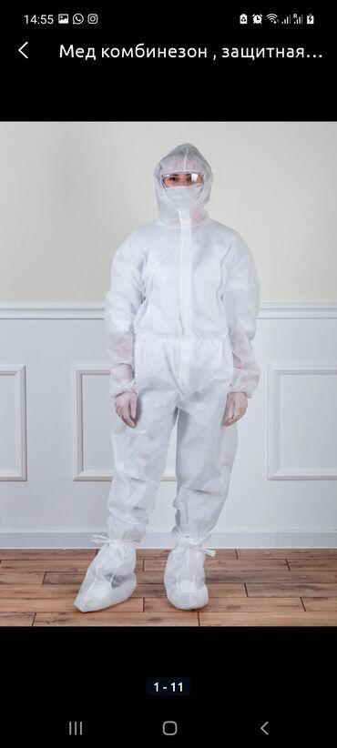 Медтовары - Кара-Балта: Медицинская одежда