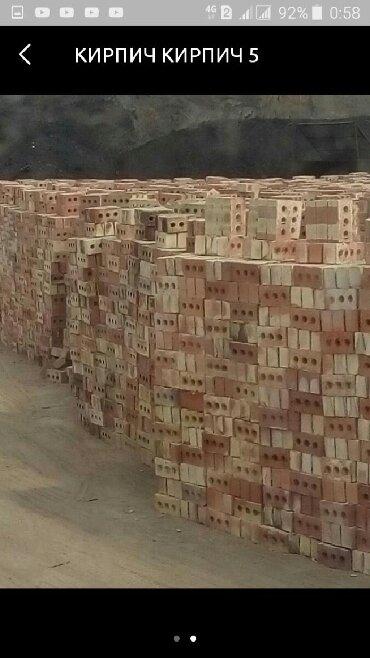Ремонт и строительство - Ак-Джол: Доставка кирпич песок шебен атсев гравер и.т.д дагаварная