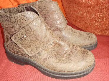ROHDE SYMPATEX čizme/cipele - NepromočiveBroj: 38Dužina gazišta: 24,5