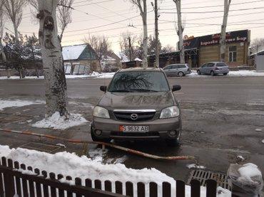 Срочно продаю Мазда tribute состояние отличное в Бишкек - фото 4