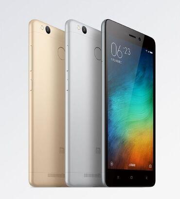 Новый Xiaomi Redmi 3 Pro 32 ГБ Золотой
