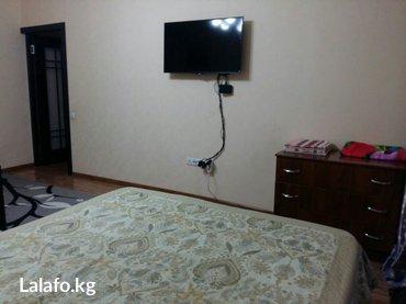 1ком люкс. посуточно.все условия. в Бишкек