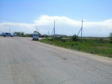 Продам - Бишкек: Продам 50 соток Строительство от собственника