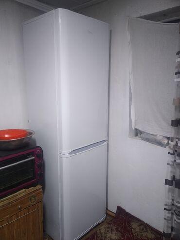 Новый Белый холодильник