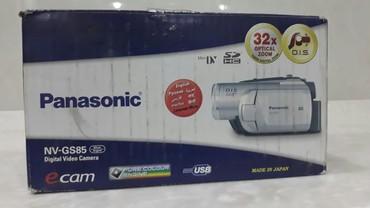 видеокамера panasonic профессиональная в Азербайджан: Panasonic videokamera satilir. Modeli NV GS85 dir. Yaxsi maldir. Temiz